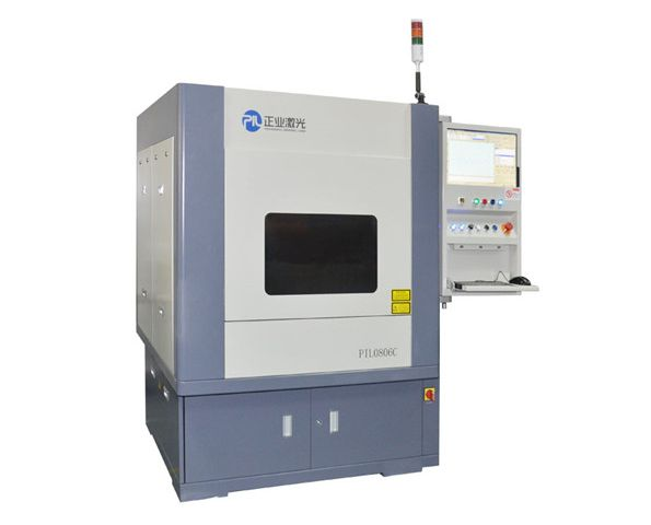 High Speed CO2 Laser Film-cuttingMachine