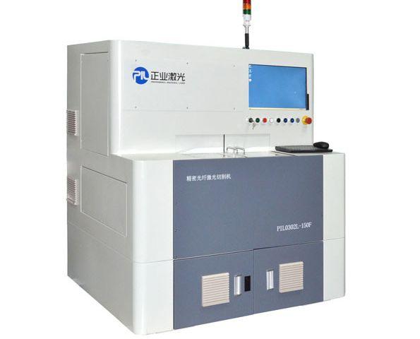High Precision Fiber Laser Cutting Machine