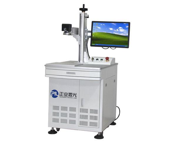 Fiber laser marking series MF-20/30