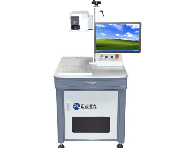 UV Laser Marking Machine Series MUV-3/5