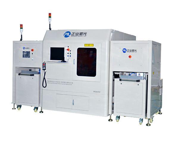 QR Code PCB Laser Marking Machine PCB-0707