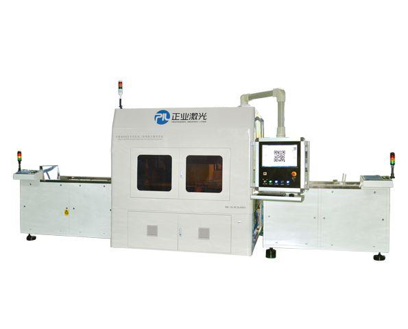 QR Code PCB Laser Marking Machine PCB-0909