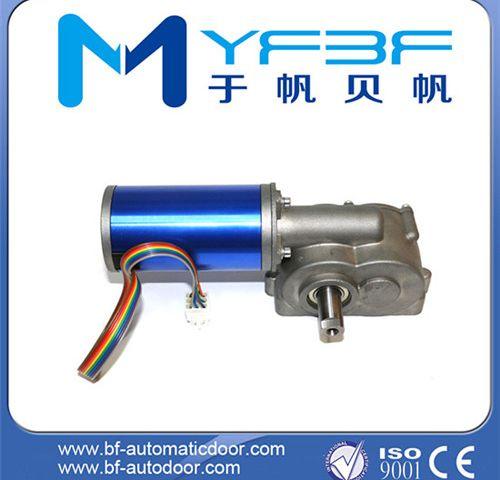 Automatic Swing Door Motor