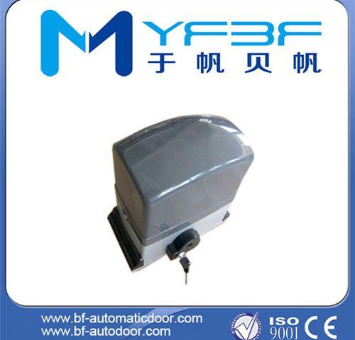 Automatic Sliding Gate Operator