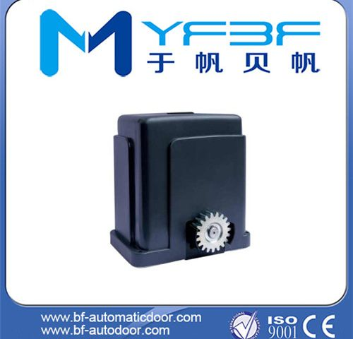 Automatic Sliding Gate Motors