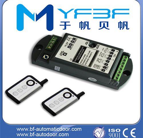 Automatic Door Function Remote Controller