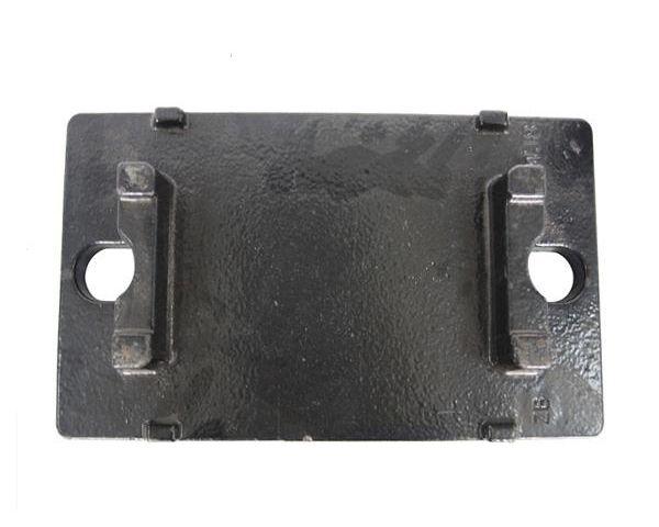 Rail Plate