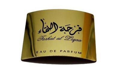 Metal Perfume Bottle Decoration