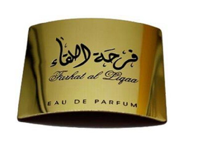 Golden perfume bottle label