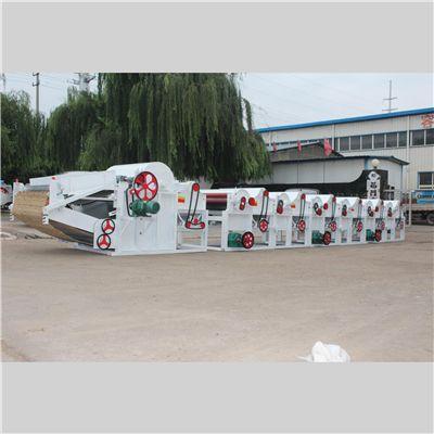 Waste Cotton Recycling Machine