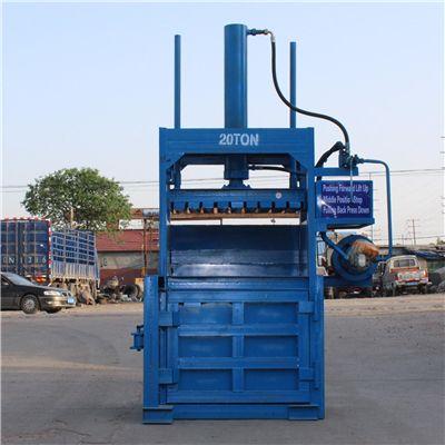 20T Baling Machine