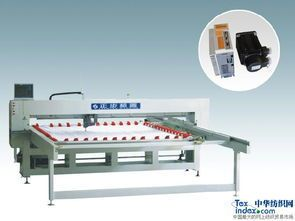 Mechanical Multi-needle Quilting Machine