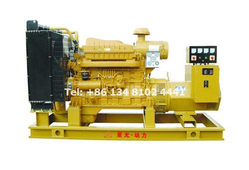 SHANGCHAIDieselGeneratorSet 50GF