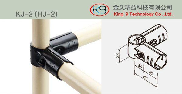 28mm Pipe Set Metal Joint KJ-2(HJ-2)