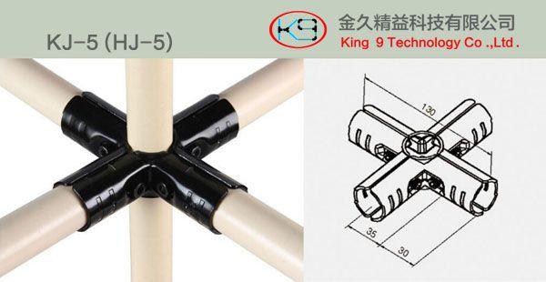 Cross Metal Joints KJ-5(HJ-5)
