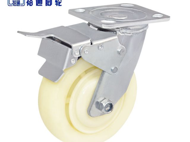 Nylon casters with protecting cover