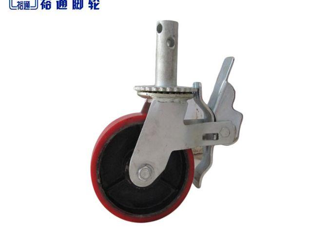 European adjustable PU Scaffolding caster wheel
