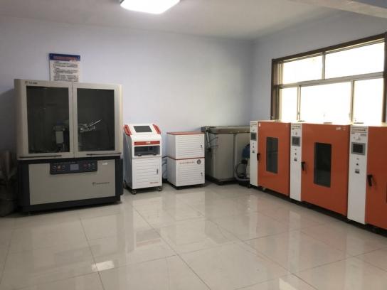Shandong Tengyuan Building Materials Technology Co.,Ltd