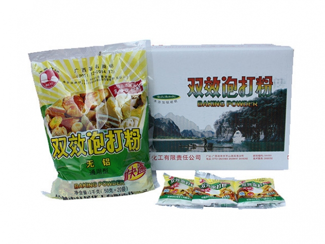 Double Action Baking Powder 50g/bag