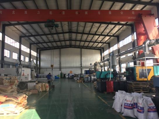 Hebei Haijie Modern Educational Equipment Co., Ltd