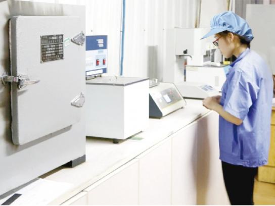 Jiangyin Bairuijia Plastics Science & Technology Co.,Ltd