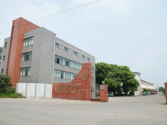 Zhangjiagang Huadong Aluminium Materials Production Co.,Ltd