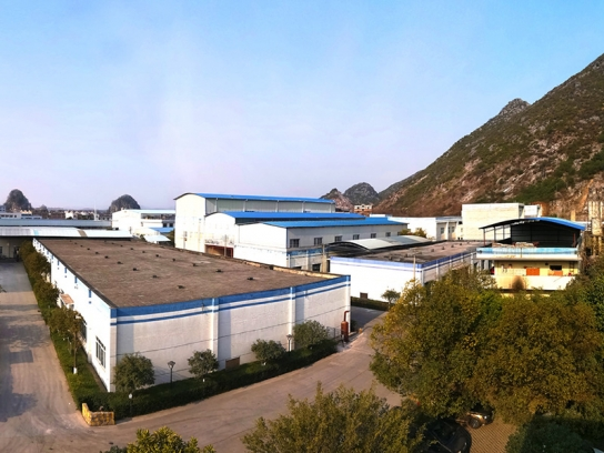 Guilin Hongxing Chemical Co., Ltd.
