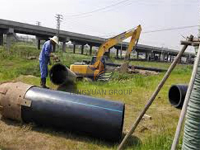 HDPE Trenchless Pipes