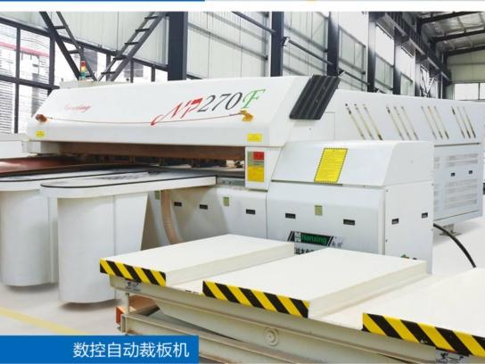 Qingdao Mucheng Doors Industry Co.,Ltd