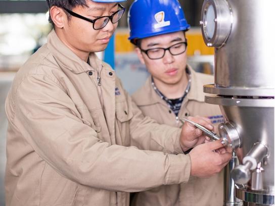 Zhejiang Canaan Technology Co., Ltd