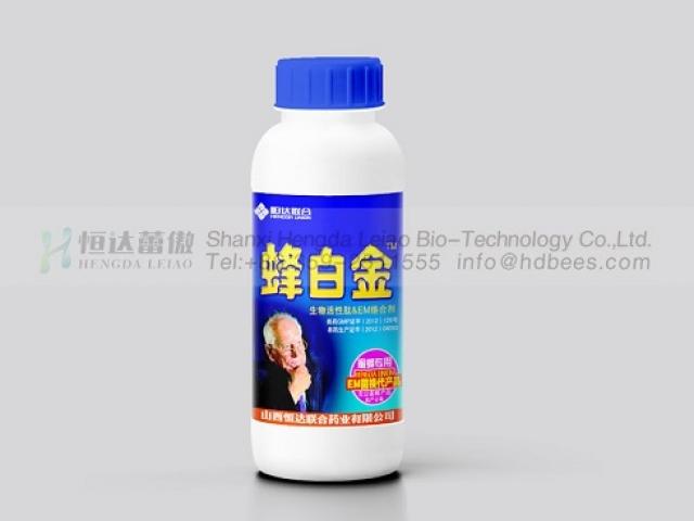 EM Bacteria Liquid & Amino Acid Liquid