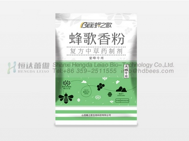 Compound Chinese herbal medicine