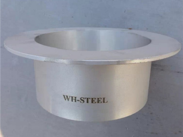 stainless steel seamless stub end