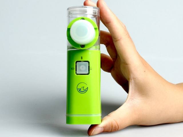 Handheld Nebulizer YS32