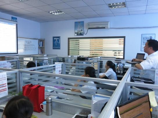 AI SI LI (China) Test Equipment Co., Ltd