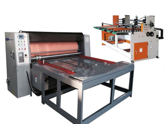 Chain-drive feeding Rotary die-cutting machine
