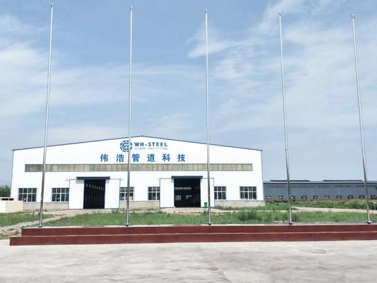 WH-STEEL Co., Ltd
