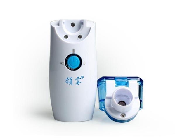 Handheld Nebulizer YS31