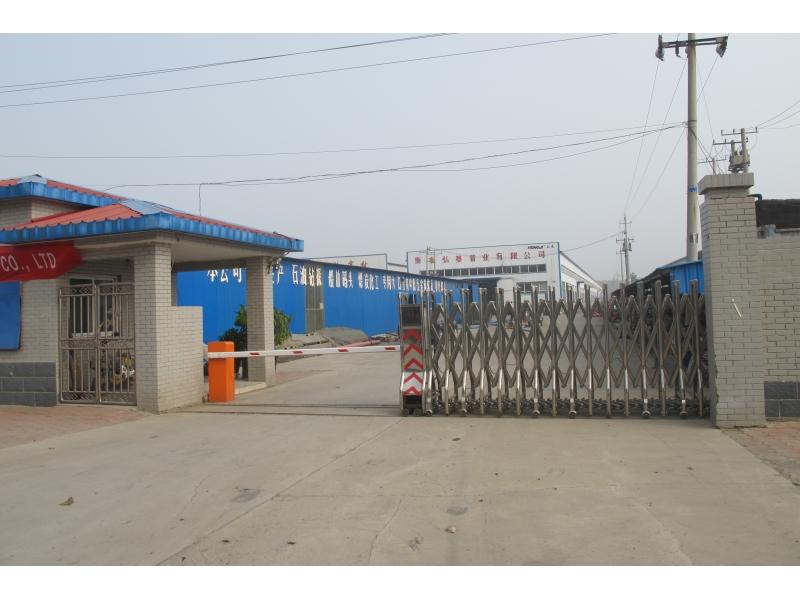 Hebei First Rubber Hose Co., Ltd.