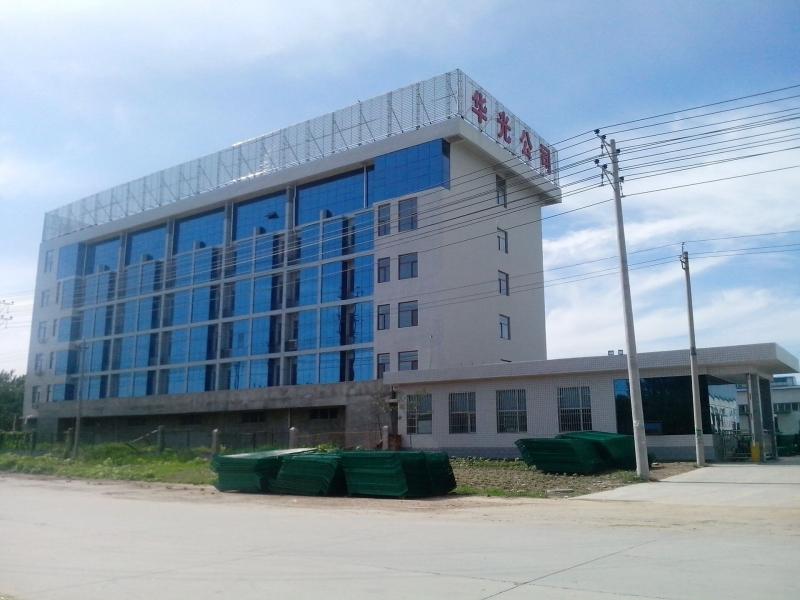 Anping County Hua Guang Wire Mesh Production Co., Ltd.