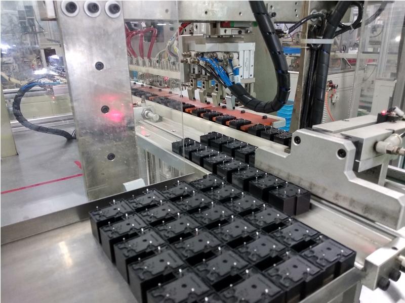 Ningbo Baocheng Electronics CO.,LTD