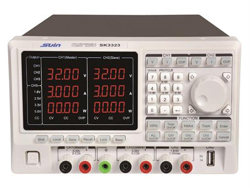 SK3323 Programmable Linear DC Power Supplies