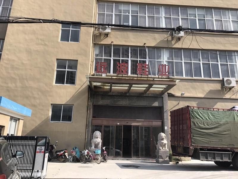ZHEJIANG YUANBO SHOES CO.,LTD