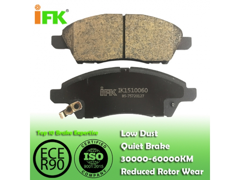D1060ED500/GDB7742/D1592 Semi-metallic/Low-metallic/NAO/Ceramic Disc brake p