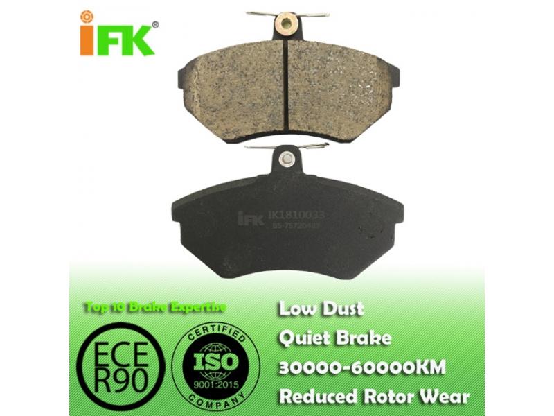8A0698151C/GDB1044/D696/D684 Semi-metallic/Low-metallic/NAO/Ceramic Disc brake p