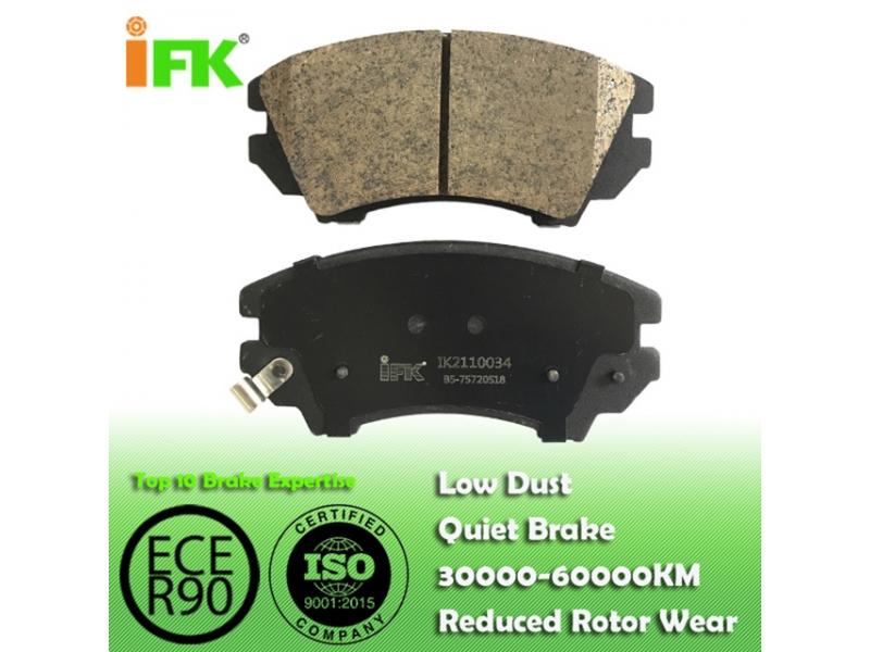 1605434/GDB1783/D1404/D1557 Semi-metallic/Low-metallic/NAO/Ceramic Disc brake p