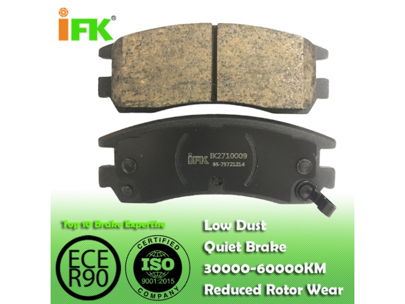 12510048/GDB1309/D814 Semi-metallic/Low-metallic/NAO/Ceramic Disc brake p