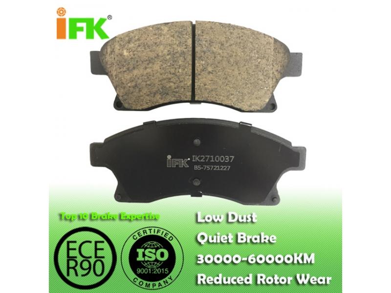 13301207/GDB7777/GDB1843/D1497/D1522 Semi-metallic/Low-metallic/NAO/Ceramic Disc brake pad manufactu