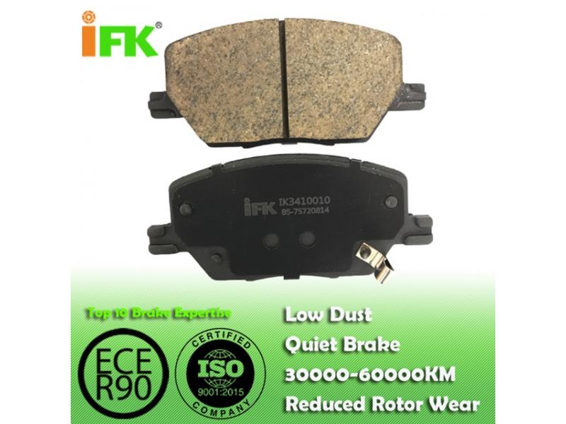 IK3310010 Semi-metallic/Low-metallic/NAO/Ceramic Disc brake pad manufactu