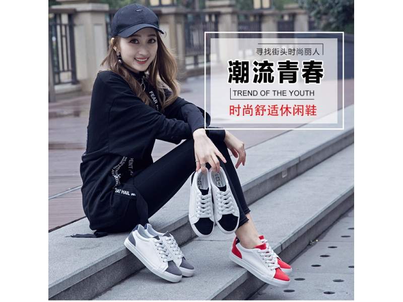 2018 Classical Simple low price online shop ladies canvas shoes Vulcanized shoes YB8937